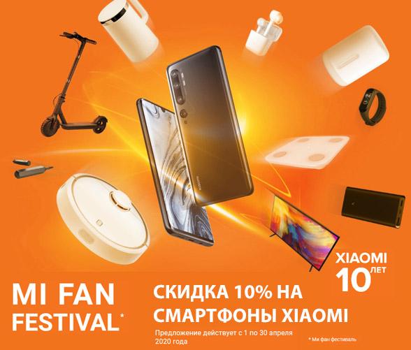 Mi Fan Fest