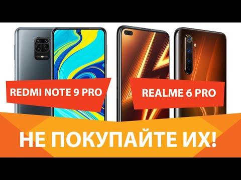 Redmi Note 9 Pro VS Realme 6 Pro - китайцы немного облажались!