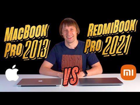 REDMIBOOK PRO 15 против старого MACBOOK PRO 15