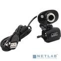 CBR Веб-камера CW-833M