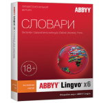 ABBYY Lingvo x6
