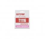 EasyPrint IE-T1116 (совместимый,