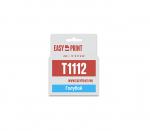 EasyPrint IE-T1112 (совместимый,