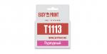 EasyPrint IE-T1113 (совместимый,