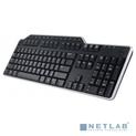 Dell keyboard KB-522