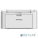 Принтер лазерный Pantum