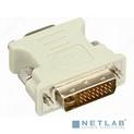 Переходник DVI-I-VGA Cablexpert