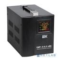 Iek IVS20-1-00500 Стабилизатор