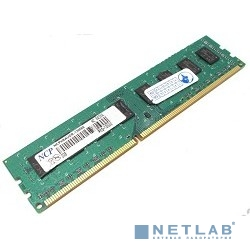 NCP DDR3 DIMM