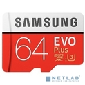 Micro SecureDigital 64Gb